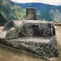 マチュピチュ Machu Pichu 4
