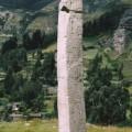 チャビン遺跡 Chavin de Huantar ruinas (Huaraz) 2