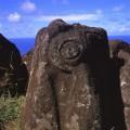 イースター島 easter island 2