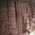 キリグア遺跡 Quirigua ruinas 4