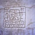 ソチカルコ遺跡 Xochicalco ruinas 3