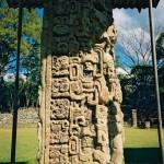 コパン遺跡 Copan ruinas 10