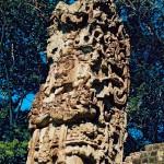 コパン遺跡 Copan ruinas 09