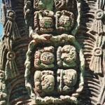 コパン遺跡 Copan ruinas 16