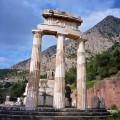 デルフィ Delphi 3