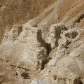 rocks around masada