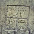 パレンケ遺跡 Palenque ruinas 5