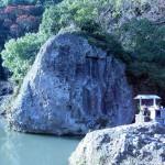 国東半島天念寺(大分)tennenji (oita) 2