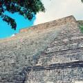 ウシュマル遺跡 Uxmal ruinas 2