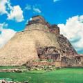 ウシュマル遺跡 Uxmal ruinas 5