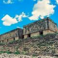 ウシュマル遺跡 Uxmal ruinas 6